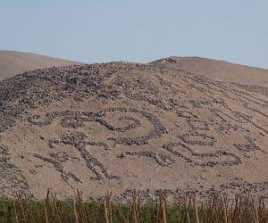Geoglifele din Atacama, stravechi indicatoare rutiere? 4