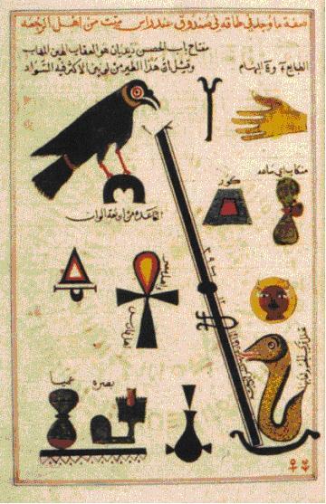 simboluri ale alchimiei