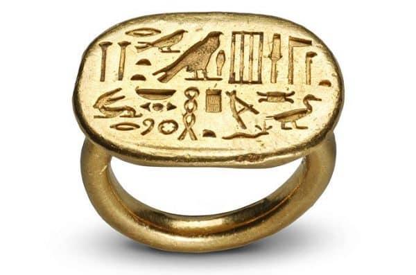 inel-egiptean-sigiliu-ba