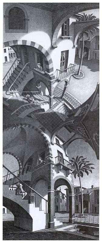Galerie Iluzii optice - Sus si jos