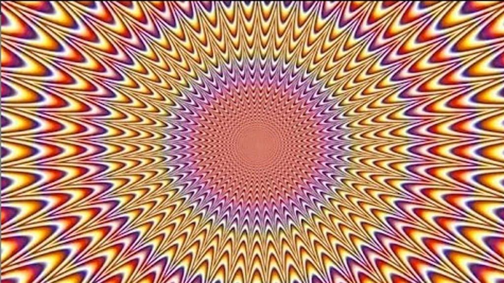 Galerie Iluzii optice - Efectul de vibratie