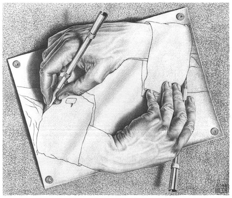 Galerie Iluzii optice - Maini desenate