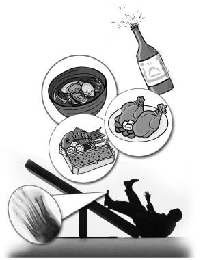 nivelul de acid uric crescut dieta tratamanet naturist