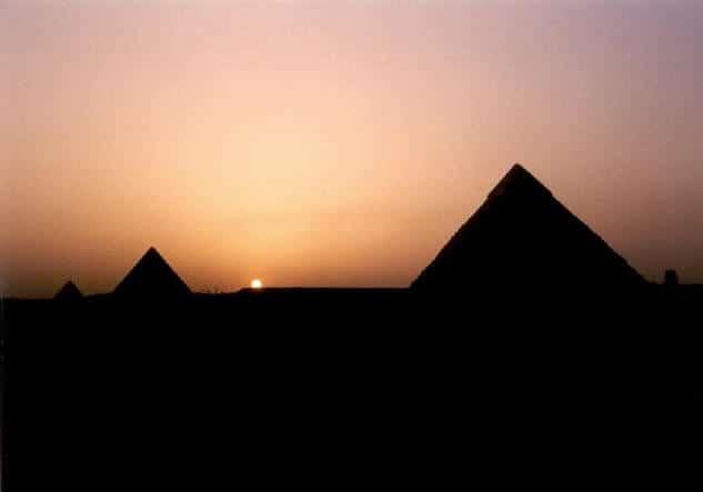 Tot ce nu ştii despre Giza 1