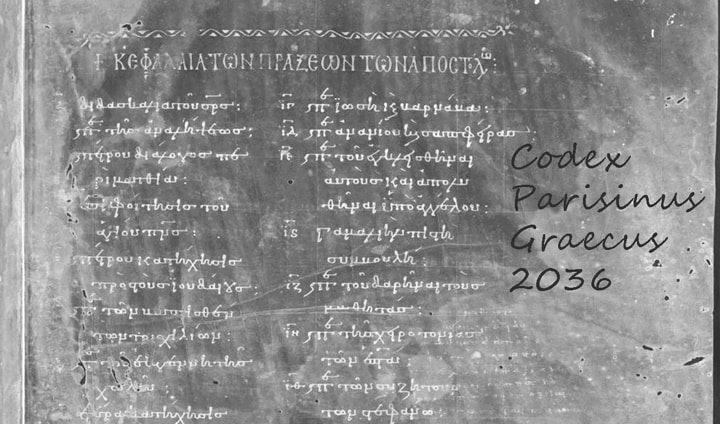 Cum sa scrii bine - Codex Parisinus Graecus 2036