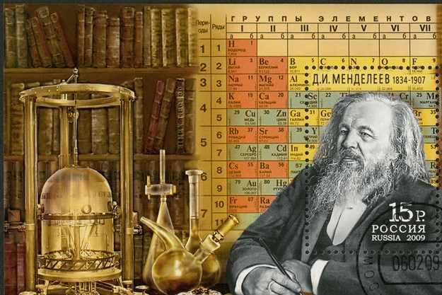 Imaginea thumbnail despre Tabelul lui Mendeleev – Ultima versiune actualizata din 1 decembrie 2018